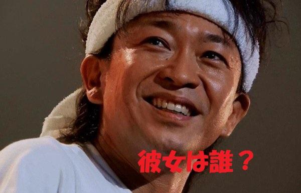 城島茂の彼女は若い?2017年最新!