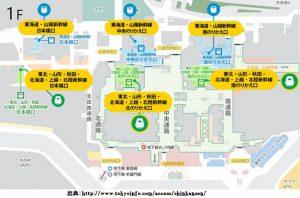 東京駅構内図で新幹線の乗り換え方法と乗り場は?
