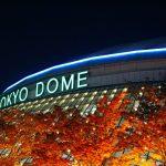 東京ドームの座席表と三代目2017のトロッコについて!