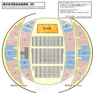 東京体育館座席表